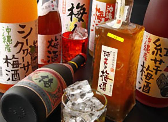 うちな~梅酒&清酒